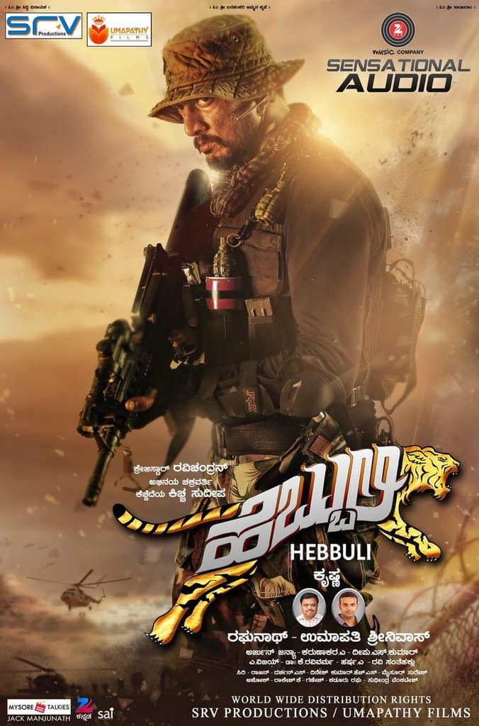 Kannada Movie Do Aankhen Barah Haath Film Songs Download
