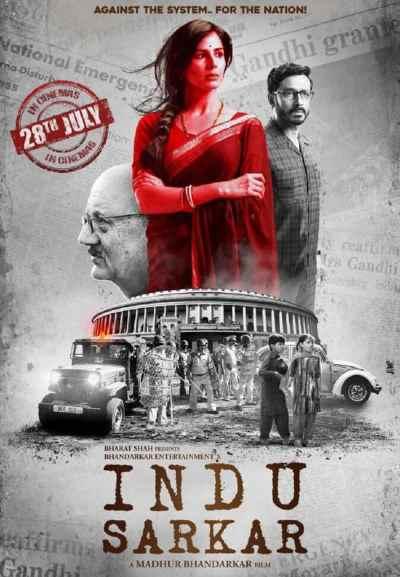 इन्दु सरकार movie poster