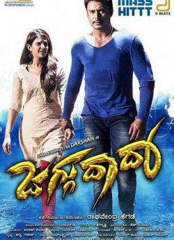 Jaggu Dada movie poster