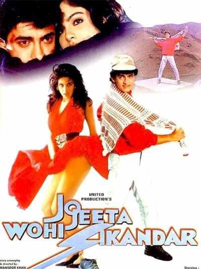 Jo Jeeta Wohi Sikander movie poster