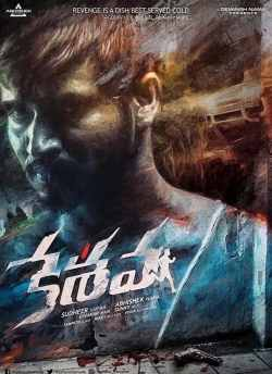 Keshava movie poster