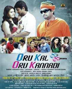 Oru Kal Oru Kannadi Poster