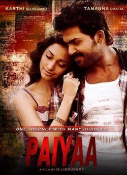 Paiyaa movie poster