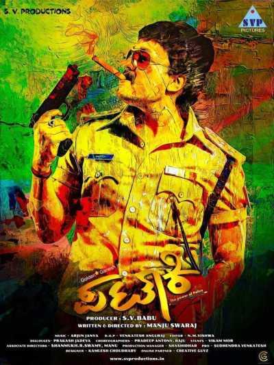 Pataki movie poster