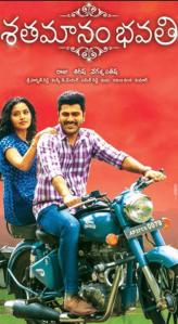Shatamanam Bhavati Poster