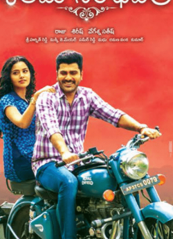 Shatamanam Bhavati movie poster