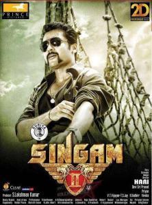 Singam 2 Poster