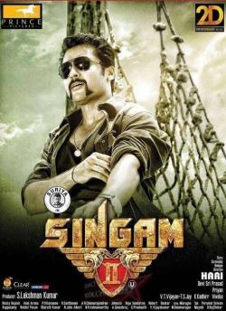 Singam 2 movie poster