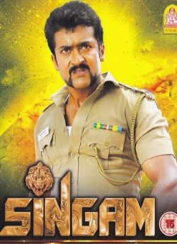 Singam movie poster