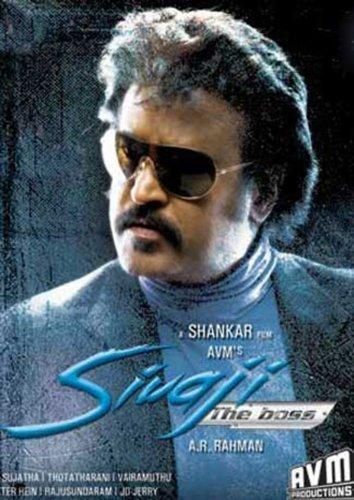 शिवाजी movie poster