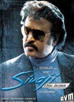 Sivaji movie poster
