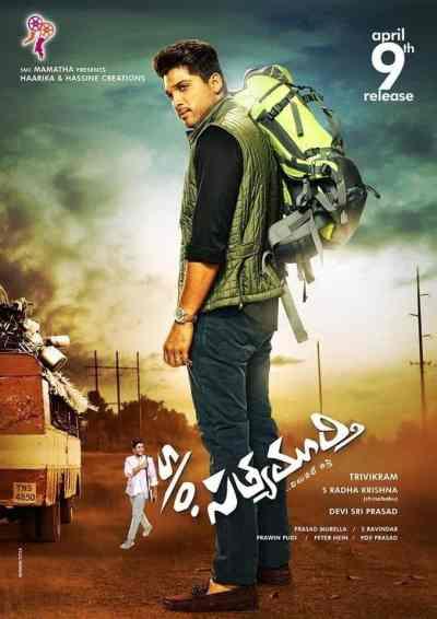S/O Satyamurthy movie poster