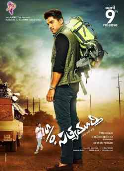 S/O Satyamurthy movie poster