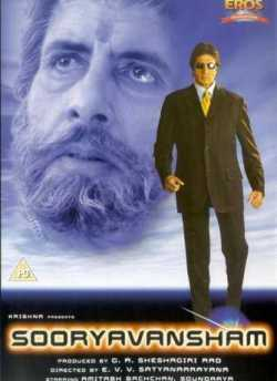 Sooryavansham movie poster