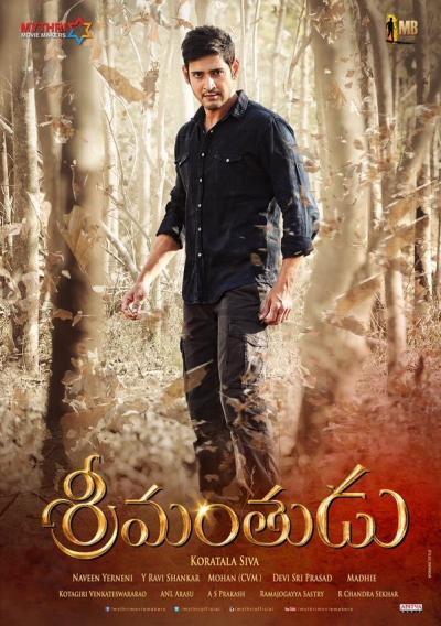 Srimanthudu movie poster