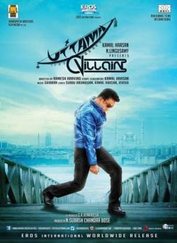 Uttama Villain movie poster