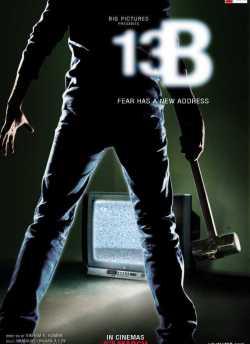 13B movie poster