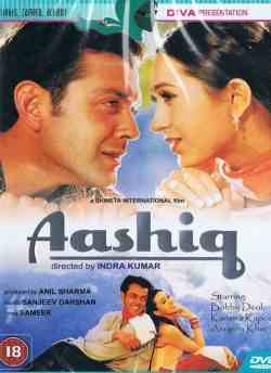 Aashiq movie poster