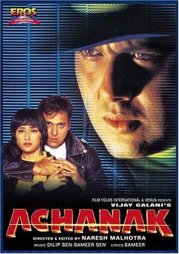 अचानक movie poster