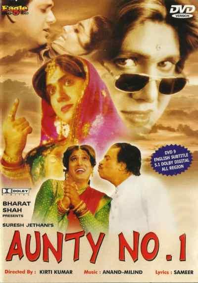 Aunty No. 1 movie poster