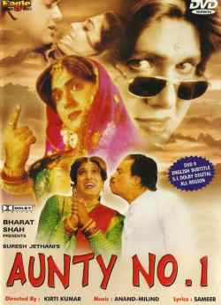 Aunty No. 1 movie poster