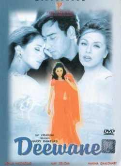 दीवाने movie poster