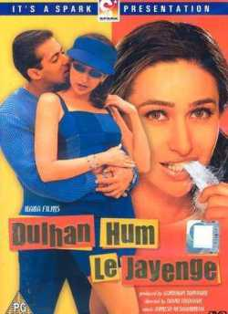 Dulhan Hum Le Jayenge movie poster