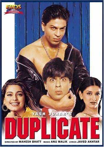 Duplicate movie poster
