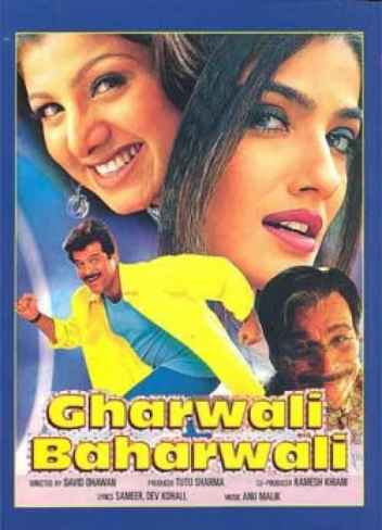 Gharwali Baharwali movie poster