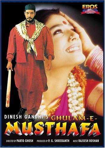 गुलाम ए मुस्तफा movie poster