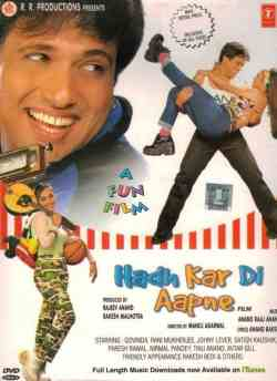 Hadh Kar Di Aapne movie poster