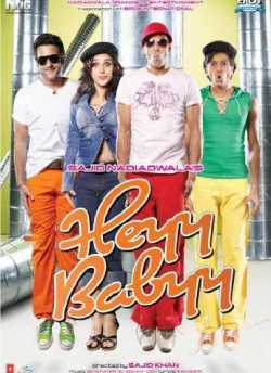 Heyy Babyy movie poster