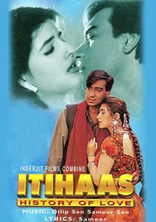 इतिहास movie poster