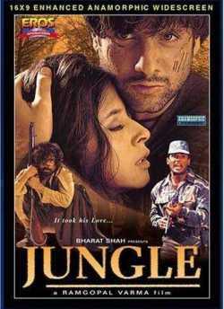 जंगल movie poster