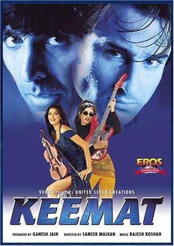 Keemat movie poster