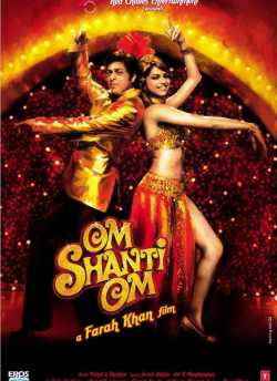 Om Shanti Om movie poster