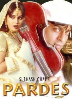 Pardes movie poster