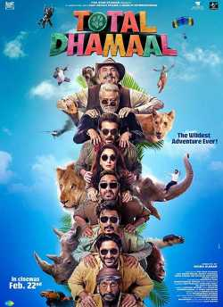 Total Dhamaal movie poster