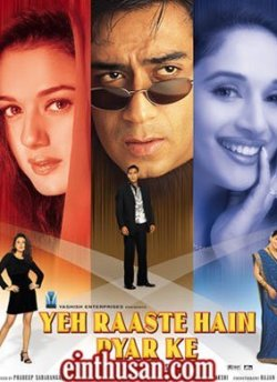 Yeh Raaste Hain Pyaar Ke movie poster