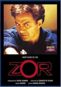 Zor Poster