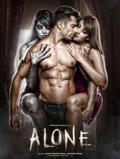 अलोन movie poster