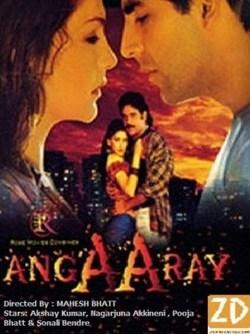 अंगारे movie poster