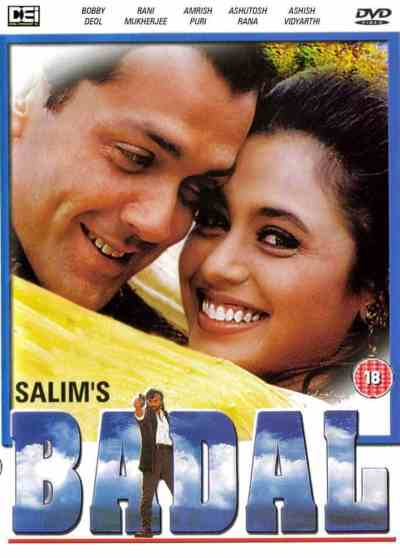 Badal movie poster