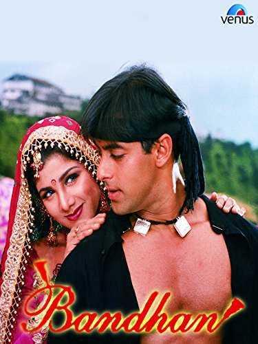 Bandhan movie poster