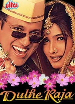 Dulhe Raja movie poster