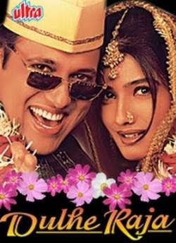 दूल्हे राजा movie poster
