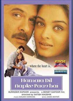 Hamara Dil Aapke Pass Hai movie poster