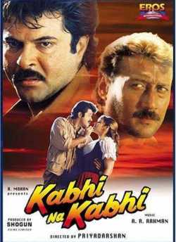 Kabhi Na Kabhi movie poster