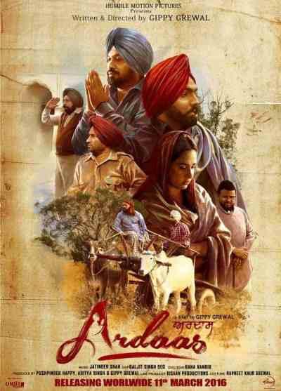Ardaas movie poster