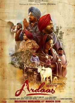 Ardaas movie poster